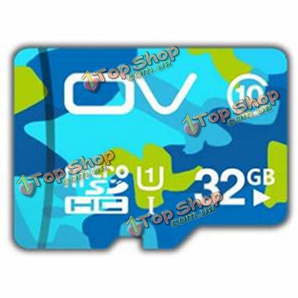 OV Class 10 32Гб Micro-SDHC версия SD карта TF карта камуфляж для мобильного телефона