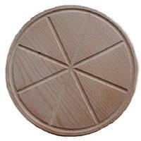Деревянная подставка под пиццу с  разделелами под 8 частей из бука .Диаметр 26см ТМ Дерево, 171922