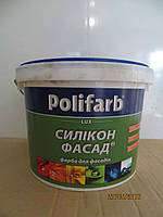 Краска Полифарб Силикон Фасад 4,2 кг.