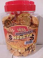 Шоколадные монеты 250 шт