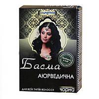 БАСМА аюрведическая Чорная - натуральная краска для волос 25 г