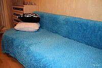 Покрывало травка 220*240 плед (искусственный мех) голубое