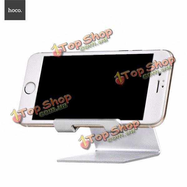 Металлический держатель-подставка для 6-дюймовых смартфонов P1 НОСО