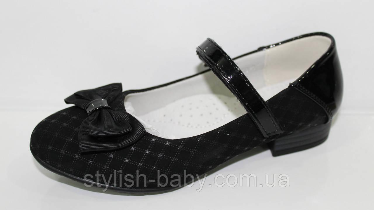 Детская обувь оптом в Одессе. Детские туфли бренда Kellaifeng для девочек (рр. с 32 по 37)