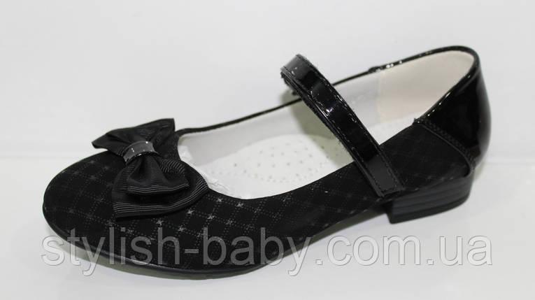 Детская обувь оптом в Одессе. Детские туфли бренда Kellaifeng для девочек (рр. с 32 по 37), фото 2
