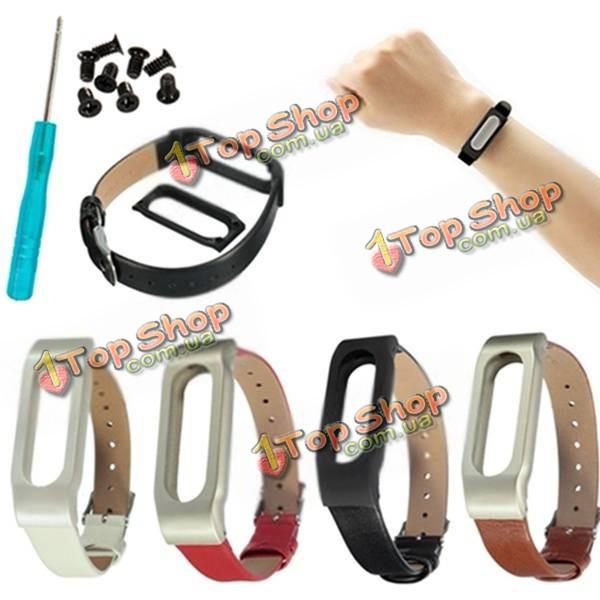 Кожаная замена браслета для Xiaomi mi band ремень запястья Smartband + инструменты