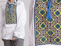 Мужская  вышитая сорочка крестиком с орнаментом. Рубашечный ворот. Мирон