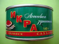 """Икра лососевая красная (""""Долинск"""", горбуша, ж/б 130 гр.)"""