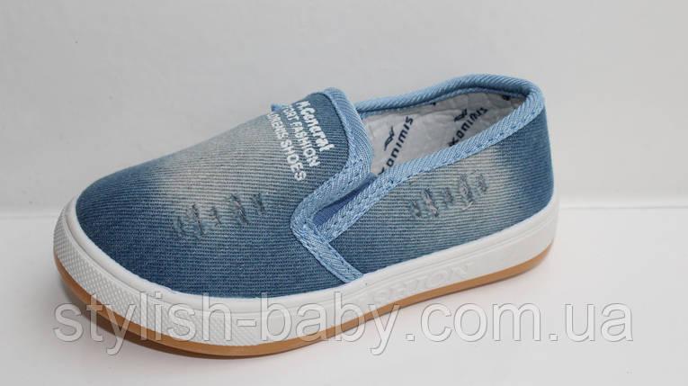 Детская обувь оптом. Детские кеды бренда GFB для мальчиков (рр. с 26 по 31), фото 2