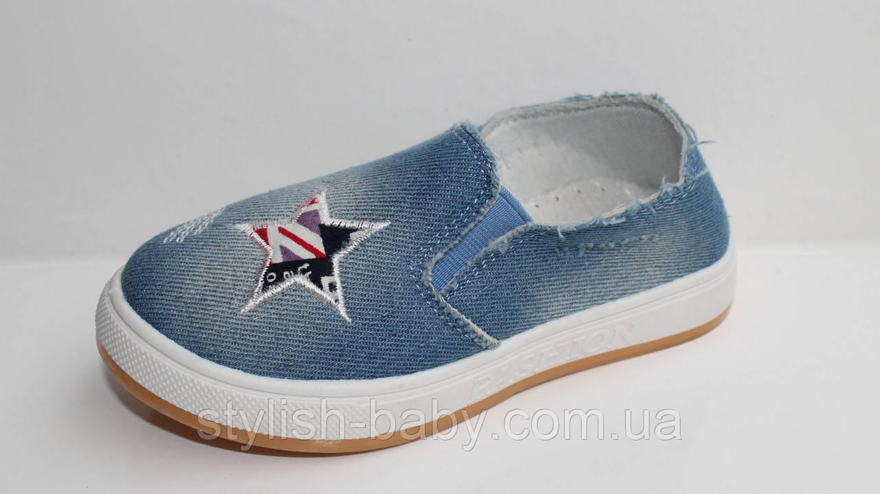 Детская обувь оптом. Детские кеды бренда GFB для мальчиков (рр. с 26 по 31)