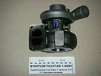 Турбокомпрессор Евро-1 правый S2B/7624TAE/1.00D9 Scwitzer (Германия) дв. 740.13, 740.14, , 317810