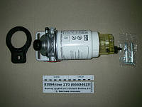Фильтр грубой оч. топлива Preline 270 в сборе (MANN HUMMEL), PL270 (6660462991)