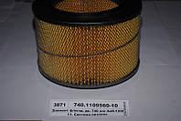 Элемент ф/возд. дв. 740  а/м ЗиЛ-133ГЯ, УрАЛ (Кострома) Специалист с дном, 740.1109560-10