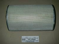 Элемент ф/возд. КАМАЗ ЕВРО-3 комплект из 2-х (Кострома) AF25454, P777868, C321700, 725.1109560-10 (44.5.006)