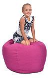 Малиновое кресло-мешок груша 100*75 см из микро-рогожки, фото 5