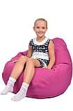 Малиновое кресло-мешок груша 100*75 см из микро-рогожки, фото 7