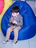 Синє крісло-мішок груша 120*90 см з тканини Оксфорд, фото 3