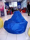 Синє крісло-мішок груша 120*90 см з тканини Оксфорд, фото 4