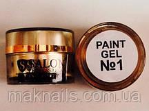 Гель фарба для нігтів SP1 яскраво біла