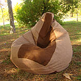Бежево-коричневое кресло-мешок груша 120*90 см из микророгожки, фото 2
