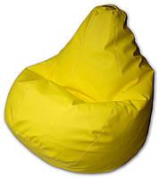 Желтое кресло-мешок груша 120*90 см из кож зама Зевс