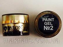 Гель краска для ногтей SP 2 черная