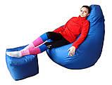 Мега большое кресло-мешок груша синее 140*100 см из ткани Оксфорд, фото 2