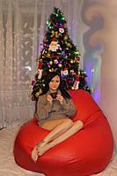 Мега большое красное кресло-мешок груша 140*100 см из кож зама Зевс