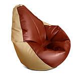 Большое кресло-мешок груша кофе с молоком 140*100 см из кож зама Зевс, фото 2