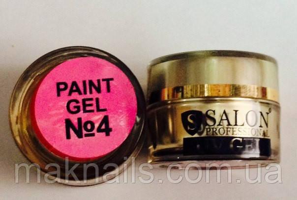 Гель краска для ногтей SP 4 лиловый