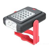 20+3 LED фонарь с магнитным креплением и крючком