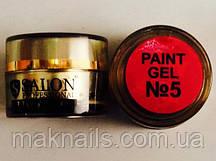 Гель фарба для нігтів SP 5 яскраво-рожевий