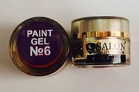 Гель краска для ногтей SP 6 сиреневый