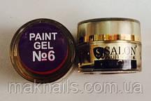 Гель фарба для нігтів SP 6 бузковий