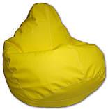 Чехол на кресло-мешок грушу среднюю 120*90 см, фото 3