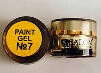 Гель краска для ногтей SP 7 желтый