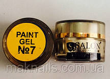 Гель фарба для нігтів SP 7 жовтий
