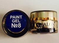 Гель краска для ногтей SP 8 синий