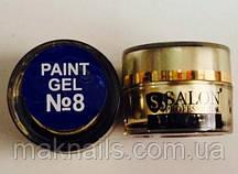 Гель фарба для нігтів SP 8 синій