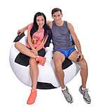 Кресло-мяч 130 см из ткани Оксфорд черно-белое, кресло-мешок мяч, фото 2
