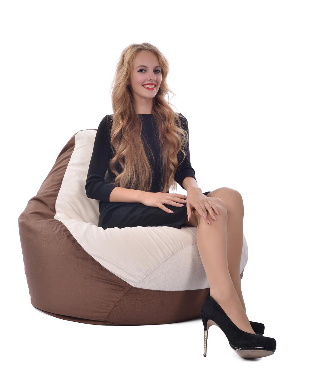 Бежево-коричневое велюровое кресло-мешок груша красная 120*90 см