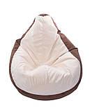 Бежево-коричневое велюровое кресло-мешок груша красная 120*90 см, фото 4