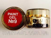 Гель фарба для нігтів SP 9 класичний червоний
