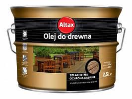 Altax масло для древесины 2,5л