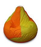 Оранжево-зеленое кресло-мешок груша 120*90 см из ткани Оксфорд желто-оранжевое, фото 2