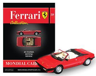 Модель коллекционная Ferrari Collection №38 Mondial Cabriolet (1:43)