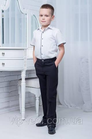 Школьные брюки для мальчиков доставка