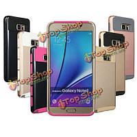 Цветовой гаммы TPU + PC 2в1 задняя крышка/бампера кожи для Samsung Galaxy Note 5