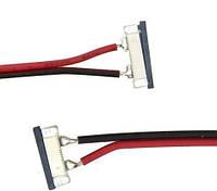 Соединитель Feron для 5050 LED, 20 см (strip with two cables)