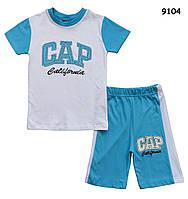 Летний костюм Gap для мальчика. 1, 3, 4 года